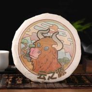 """2021 Yunnan Sourcing """"Demon Ox"""" Ripe Pu-erh Tea Cake from Yunnan Sourcing"""