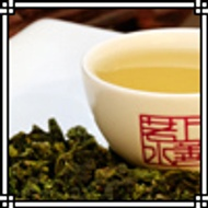 Anxi Tie Guan Yin from The Tea Valley Company