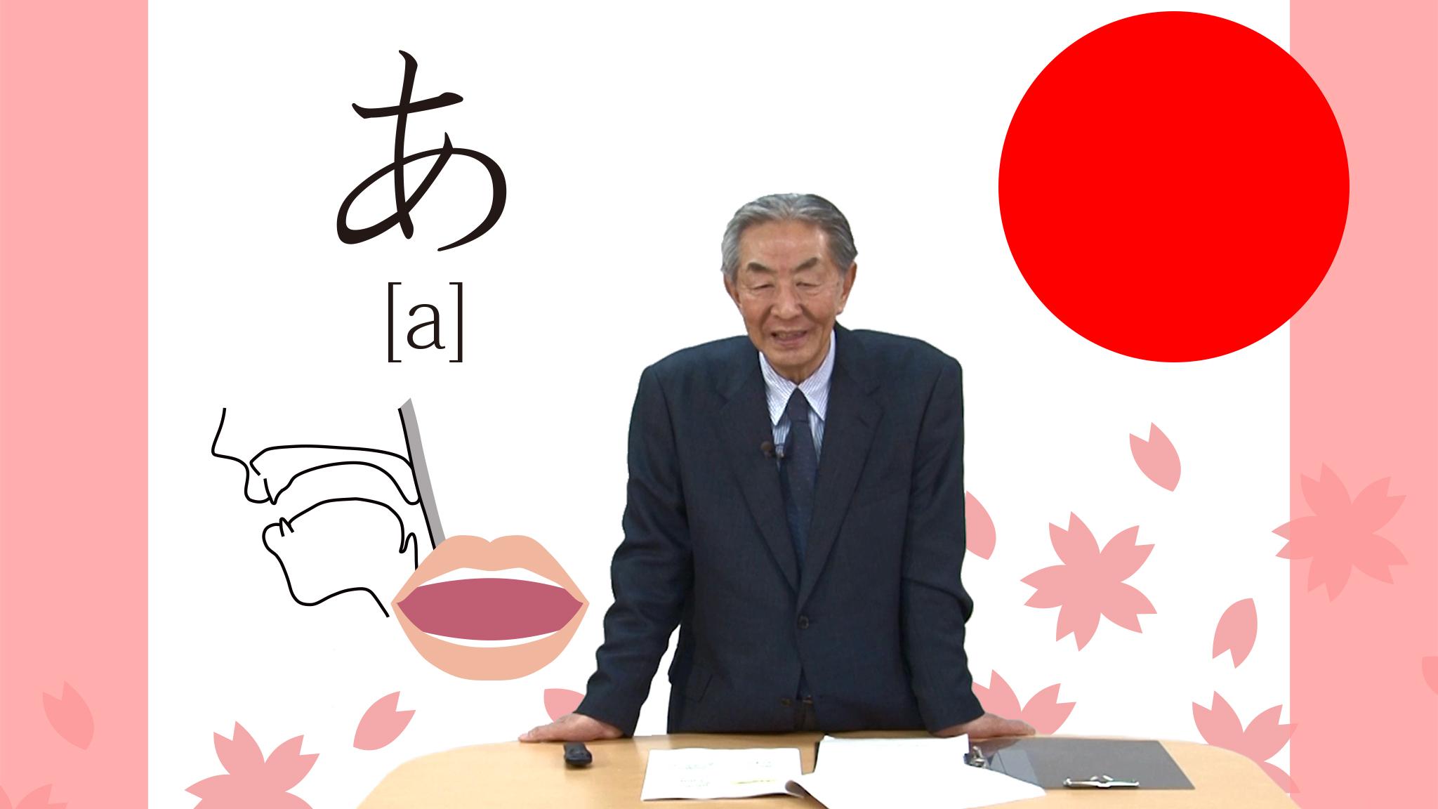 Japanese Language Teacher Training Program