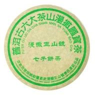 Man Sa 2011 Spring from Tea Urchin