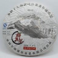2008 Qun Yi Hui Yua from Nian Tea Factory