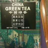 China Green Tea from Guangdong Tea Import and Export Co. Ltd