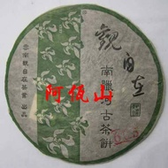 2006 Guan Zi Zai Yi Wu Arbor Raw from Awazon Tea (www.pu-erhtea.com)
