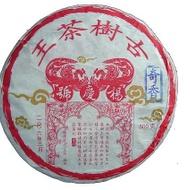 """2006 Yang Qing Hao  QiXiang """"Gu Shu Cha Wang"""" Raw from Yang Qing Hao"""
