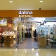 Դալմա ոսկու աշխարհ – Dalma gold gallery