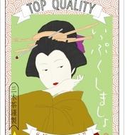 Ippuku Matcha Latte Powder from Three Tree Tea Company