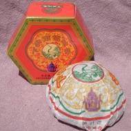 """2008 Xiaguan FT """"Nan Zhao Tuo Cha  100g from Xiaguan Tea Factory"""