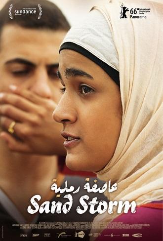 2016 - [film] La tempesta di sabbia (2016) PY3CEmQTzqaBeeJpXTlA+2017-01-22_153418