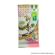 #26316 Chakouan's 2015 Shincha Green Tea, Saemidori Kagoshimacha from Yunomius