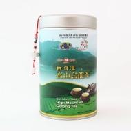 Sun Moon Lake High Mountain Oolong Tea from Ten Ren