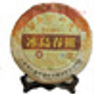 2009 Shuangjiang Menku BingDaoChunBing 1000g Yunnan Menghai Organic Ripe Tea from Shuangjiang Mengku Tea Co., Ltd (King Tea Mall, AliExpress)