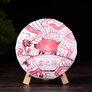 """2019 Yunnan Sourcing """"Year of the Pig Red Label"""" Ripe Pu-erh Tea Cake from Yunnan Sourcing"""