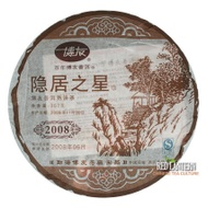 2008 Menghai Boyou Secret Life    Ripe from Boyou Tea Factory