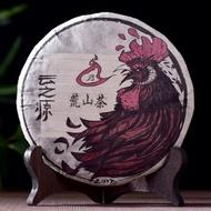 """2017 Yunnan Sourcing """"Mengku Huang Shan"""" Wild Arbor Raw Pu-erh Tea Cake from Yunnan Sourcing"""