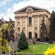 Հայաստանի Հանրապետության Ազգային ժողովի գրադարան – Library of National Assembly of Armenia