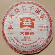 2010 Menghai Tea Factory 8592 from Menghai Tea Factory (Yunnan Sourcing)