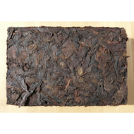 """1999 CNNP """"Old Tree"""" Ripe from Yunnan Sourcing"""