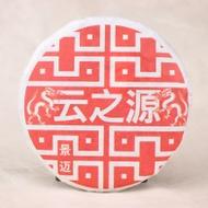 """2012 Yunnan Sourcing """"Dragon of Jing Mai"""" Ripe Pu-erh tea mini cake from Yunnan Sourcing"""