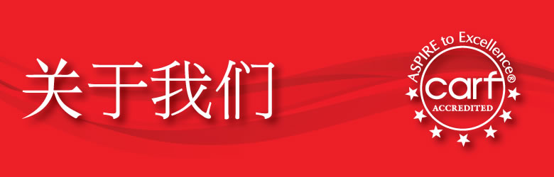 http://www.carf.org/CARFChina/