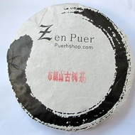 2013 Zenpuer 1305 Bulang Ripe Puerh Tea Cake from Puerh Shop