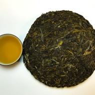 MENGKU OLD ARBOR 2017 from Mandala Tea