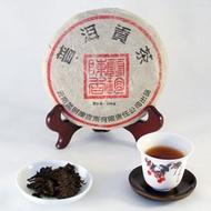 Small Tribute Cake from Bana Tea Company