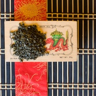 Organic Pinhead Gunpowder Green Tea from Divinitea