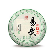 2019 Yi Wu Raw Pu'er Tea from Chen Sheng Hao Tea