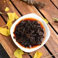 """2018 Hai Lang Hao """"Gao Shan Zhai Old Tree"""" Ripe Pu-erh Tea Brick from Yunnan Sourcing"""