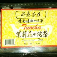 Tuocha Jasmine from Cheong Tai Tea Company