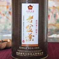 Xingyang 2002 Shu Pu-erh from Verdant Tea