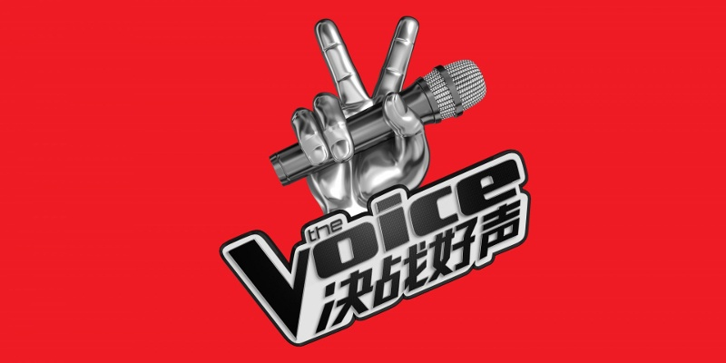 The Voice launches in Singapore and Malaysia, but not everyone is eligible