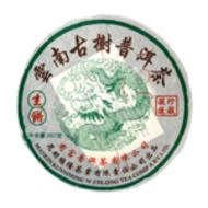 2006 Rice Pollen Green Puer from Pure Puer Tea
