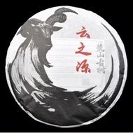 """2015 Yunnan Sourcing """"Huang Shan Gu Shu"""" Old Arbor Raw from Yunnan Sourcing"""