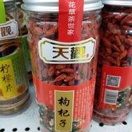 Tian Guan Goji Berry Ning Xia Wolfberry Lycium Barbarum from China tea bar
