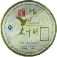 2007 Mu Ye Chun Mengku Green Cake Puer from Shuangjiang Mengku Tea Co., Ltd. (Dragon Tea House)