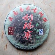 2010 Yunnan Shunda GuaFengZhai Ancient Tree  Raw from PuerhShop.com