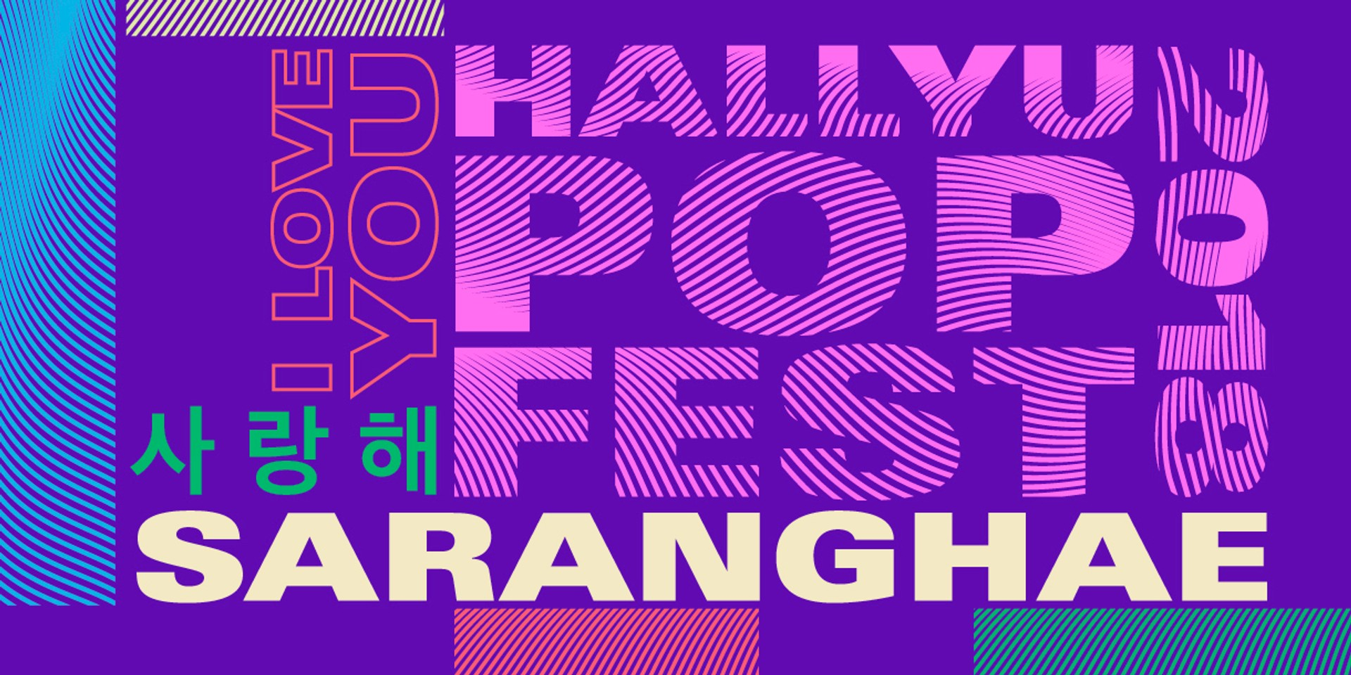 HallyuPopFest, Southeast Asia's largest K-pop festival, to be held in Singapore