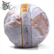 2014 Menghai Dayi V93 Ripe from Menghai Dayi tea factory
