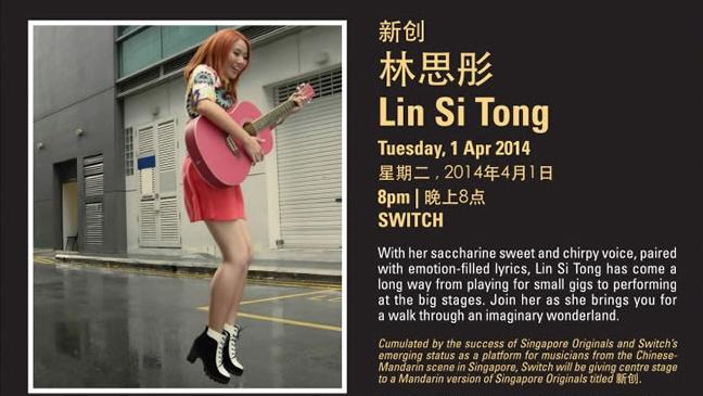 Lin Si Tong