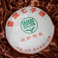 """Silver Needle """"Tribute"""" Pu-Erh Beeng from Dream About Tea"""