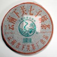 Xiaguan Beeng Cha from Dream About Tea