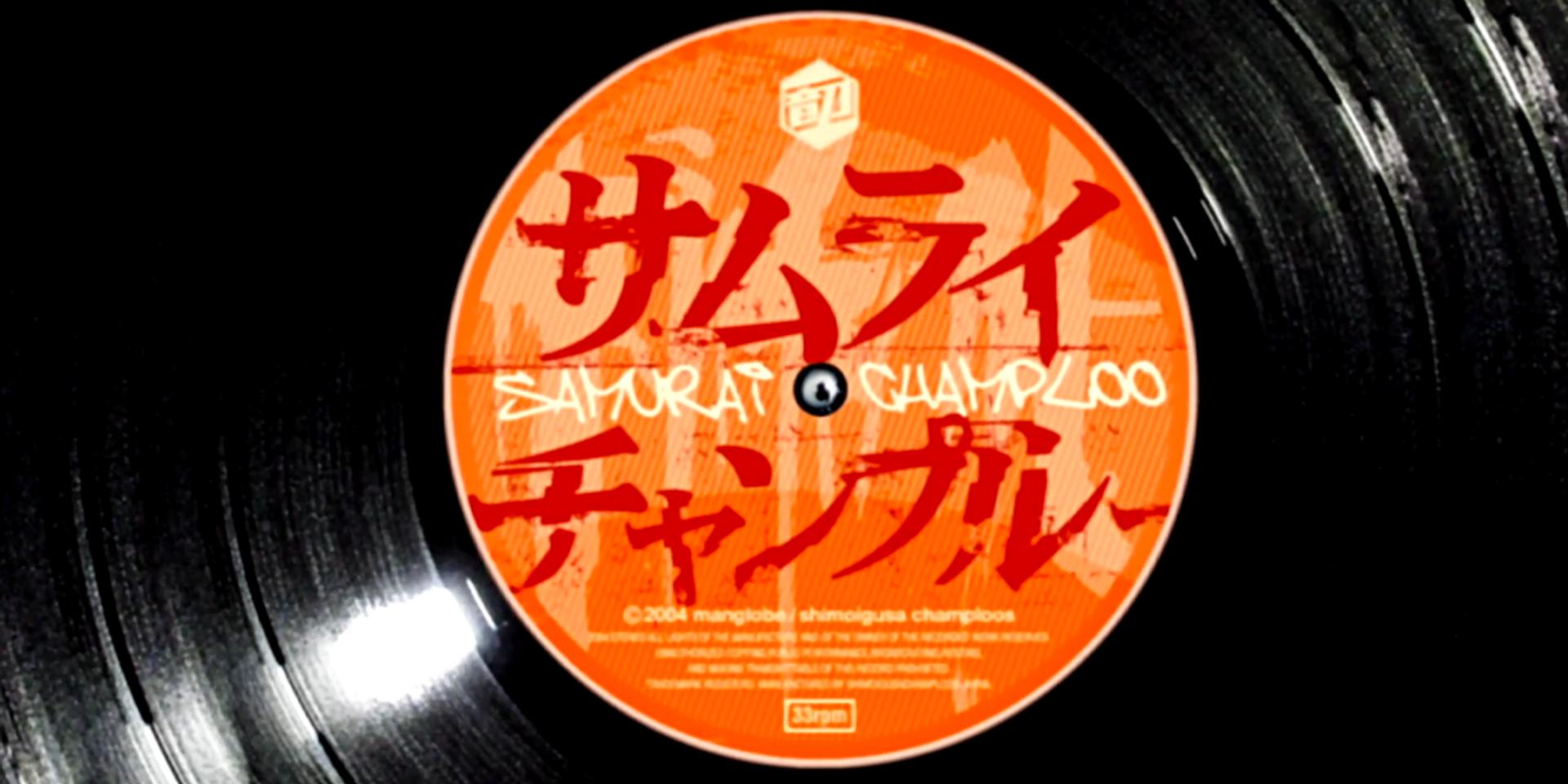 Essentials: Nujabes & Fat Jon's Samurai Champloo Music Record - Departure (2004)