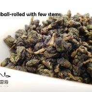 Taiwan Dong Ding Oolong Tea from Nuvola Tea