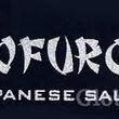 Օֆուռո Ճապոնական Բաղնիք  –  Ofuro