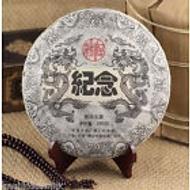 2012 Cai Cheng Yunnan Raw Puer Tea Ji Nian from EBay tea8hk2013