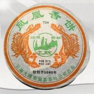 2009 Nan Jian Phoenix Aroma 704 Organic Pu-erh tea cake from Yunnan Sourcing
