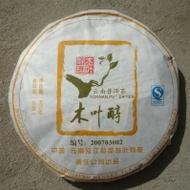 2007 Mu Ye Chun 002 from Shuanjiang Mengku