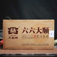 "2016 Menghai ""66 Da Shun"" Ripe Puerh Tea Brick from Menghai Tea Factory (Yunnan Sourcing)"