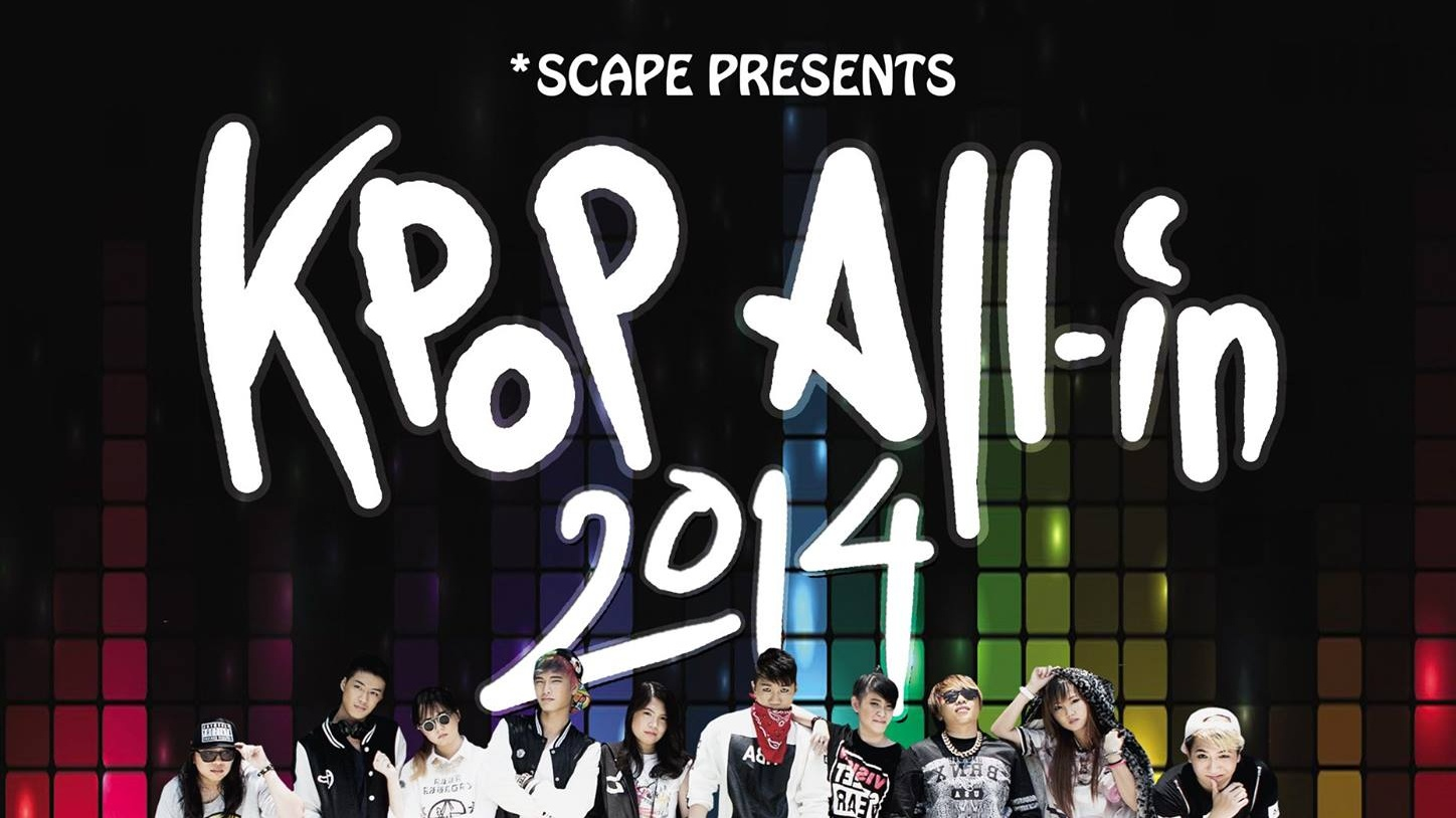 K-Pop All-In 2: S.W.A.G